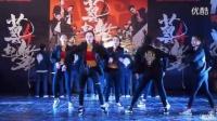 """2016广西南宁  """"艺起舞4""""街舞大赛-热血高校: 广西大学-御所人形(hiphop、jazz、popping)齐舞部分_标清"""