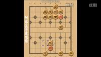 象棋残局[一兵攻王】