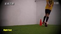 足球青训丨剪刀脚拨球过人技巧(U8)