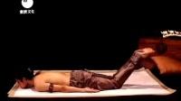 男子瑜伽.3.强化生殖系统8.生殖系统的强化组合