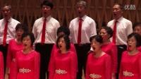 第二届融义杯合唱比赛2016.9.17.