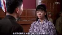 李连杰 -《精武英雄》- 普通话版