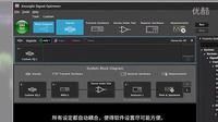 介绍 K3101A 信号优化器软件 | 是德科技