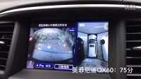丁丁说车-360度全景影像
