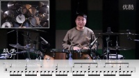 《一周节奏型速成》第三课 底鼓多种节奏型变化 架子鼓教学 鼓手工厂出品