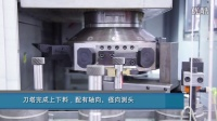 EMAG 参展 CIMES 2016 - 倒立式车磨复合机床 VTC 100 GT