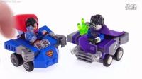 【细节鉴赏】乐高 LEGO76068 超级英雄 Mighty Micros Superman vs. Bizarro