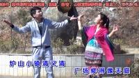 3、2016年最新贵州山歌威宁炉山山歌刘代贤&何蓉演唱《炉山小镇真迷人》网络原版
