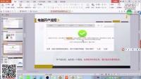 微交易眸子老师技术学堂第五课(微交易刘老师制作)