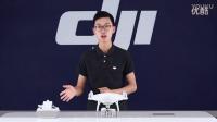 DJI 大疆精灵4 Phantom 4 新手教学视频–飞行前准备(1)检查机身