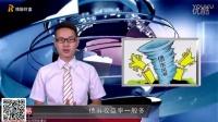 微交易眸子老师技术学堂第一课(微交易刘老师制作)