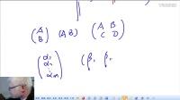 数学老师有话说,分块矩阵你会了吗?数学老师教你