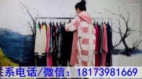 12月26日 杭州女装批发 (貂绒大衣②) 20件 2280元 不包邮