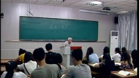 3.黑龙江大学公开课_哲学的魅力_唯物论与哲学的魅力