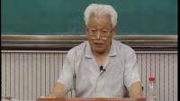 1.黑龙江大学公开课_哲学的魅力_哲学历史上的魅力