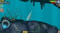 饥饿的鲨鱼 第一期 可怕的鲨鱼吃人 亲子游戏 儿童游戏 大侠笑解