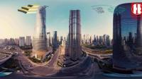 听告白气球 航拍晨光中的上海绝色浦东  VR全景视频