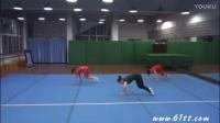健美操基础训练课程