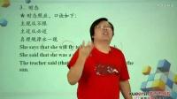 【初三英语】:(1)语言知识汇总之宾语从句第一段