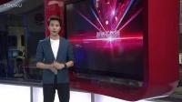 2015SMG主持人新秀候选人-李灏哲(自我介绍)|看看新闻Knews