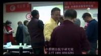 刘吉领新一针治疗疑难肘疼痛视频