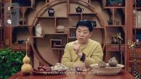 《老邪打镲》京味儿美食脱口秀  饮食男女  版预告片