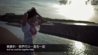 [中文字幕] (輕電音) Calvin Harris - Summer 夏日