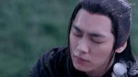 《青云志2》第12、13集 鬼厉拒绝了秦无炎的解药