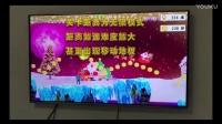 [原创]2016 Kinect2 真人跑酷体感游戏 - 圣诞版