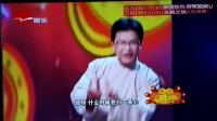 郜根英 陈志红被邀去东方电视台录《笑林盛典》当观众,这个版本的声画同步!而且这个她俩大笑的镜头在不同场合的节目中也被反复运用!