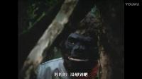 【生鱼片字幕】电子分光人第18话:向着怪兽岛潜藏而入