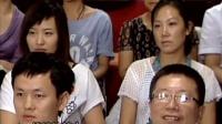 子母扣推荐培训视频-蔡鲲鹏-唤醒员工责任心3