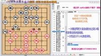 洪磊鑫讲棋战棋直播中炮对反攻马局2017.1.1