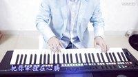 车站..曹磊..电子琴独奏