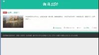 wordpress本地建站教程第九节 网站备份插件,网站地图插件和视频插件的安装使用