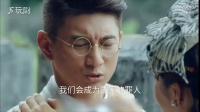 【玩剧配音】#不可能完成的任务#蓝之冰夫妇牺牲保护蓝天(曾洁茹)1