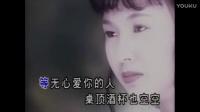 卓依婷 - 空杯.mkv