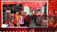 紫竹院广场舞——辞旧迎新欢聚一堂