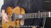 六弦无限|依兰爱情故事|弹唱教学001