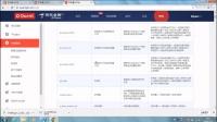 06京东量化平台财务选股讲解