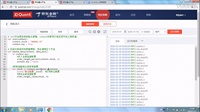 12京东量化平台持仓信息函数