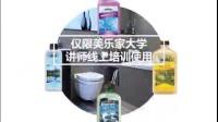新春家中轻松大扫除 油腻厨房如何清洗 卫生死角如何清理