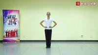 秦来财老师 广场舞《中国歌最美》上