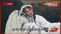 评剧音配像朱痕记(高清)_201701051702