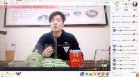 小哥 饸饹面胖公司 聊天聊阿科(屏录弹幕版)20170105