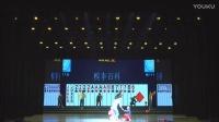 14舞蹈毕业晚会2016.12.23江汉艺术职业学院