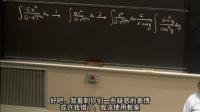 细说人工智能2--MIT麻省理工学院公开课 (带字幕)