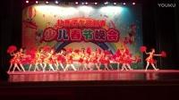 薄雅舞蹈2017少儿春晚《红红火火中国年》