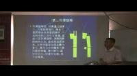 中医柔性正骨视频教程李吉尚速效治疗膝关节痛
