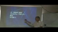中医速效正骨视频李吉尚骨盆紊乱症的治疗